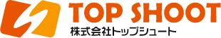 株式会社トップシュート オンライン商談・オンライン面接